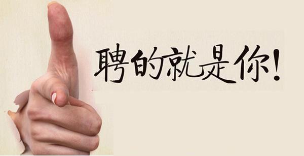 php彩立方平台官网员
