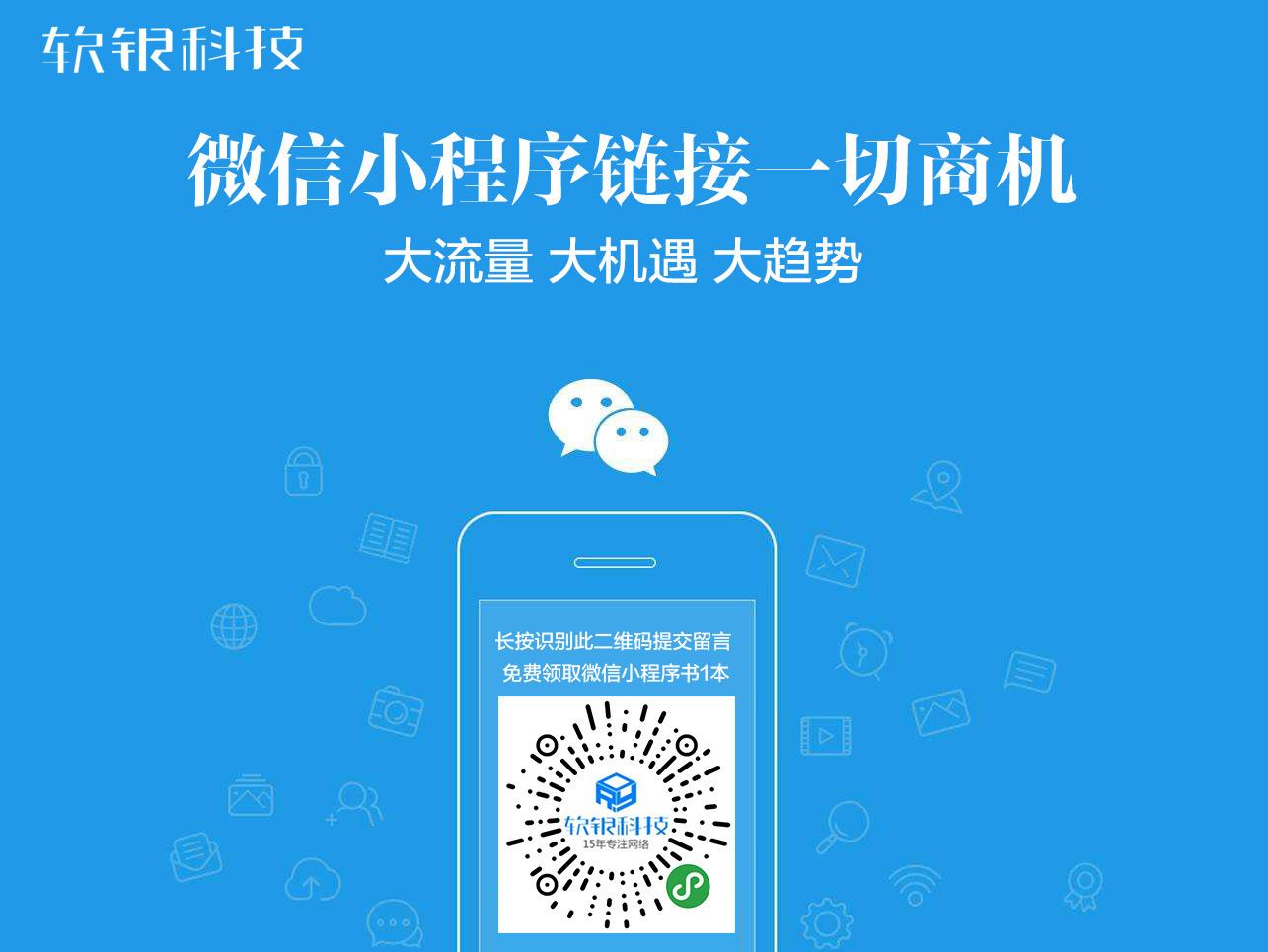 微信小彩立方平台官网势不可挡!