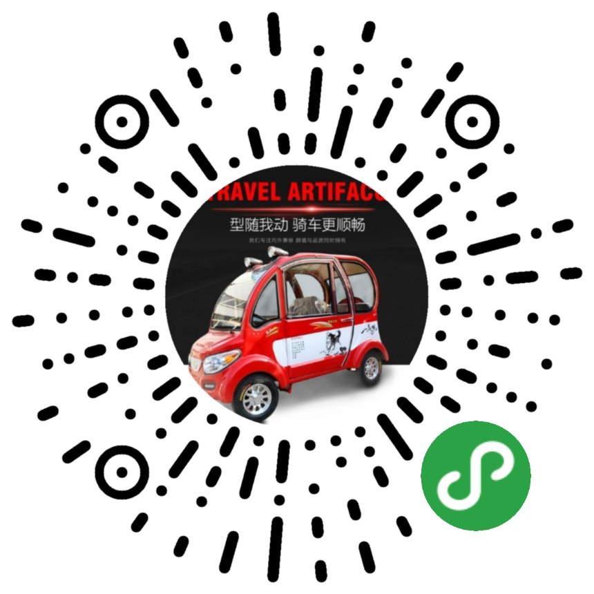 电动车专卖平台
