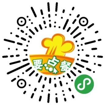 武铁新食堂外卖平台