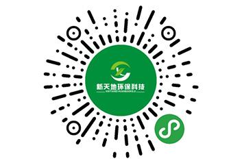 """""""新天地环保""""小彩立方平台官网让除甲醛更快速"""