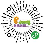 美乐英语官网