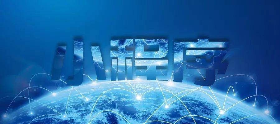 产业互联网是最大风口,未来中小企业的小彩立方平台官网将占80%